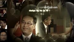 组图:TVB金牌配角岳华去世 曾演《珠光宝气》等