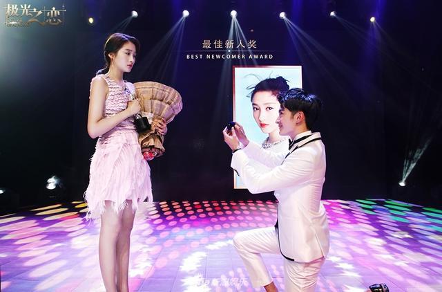 《极光之恋》关晓彤红毯撞衫 遭朱晓鹏深情求婚图片