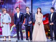 组图:陈伟霆出席北京电影节闭幕式 被黄渤点名《最好的舞台》