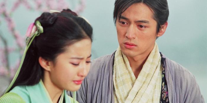 《仙剑奇侠传》再翻拍 谁会取代胡歌刘亦菲?