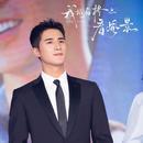姜潮曝新角色酷似李澤言 隔空壁咚李溪芮遭調侃