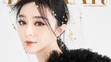范冰冰被称为全球时尚偶像