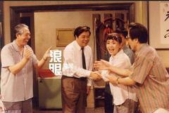 著名主持人趙忠祥去世享年78歲  曾客串出演《我愛我家》