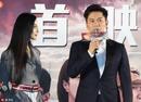 国际冰!2017福布斯中国名人榜范冰冰连续5年蝉联榜首