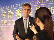 北京传奇奢华影城阿根廷电影展映活动开幕