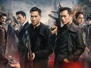 新浪观影团《使徒行者2:谍影行动》嘉华免费抢票