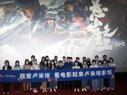 北京卢米埃影城建党100周年优秀影片展映活动