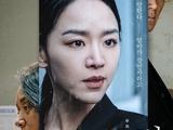 韩影票房:《清白》夺冠 《这个杀手不太冷》重映