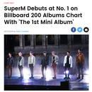 SuperM摘美国公告牌榜单冠军 李秀满称为成员自豪