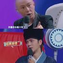 """羅志祥回應被張衛健""""錯認""""一事:那是節目效果"""