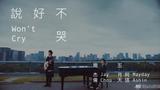 周杰伦MV女主三吉彩花