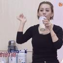 朋克養生!寧靜邊喝奶茶邊練舞直呼姐是有態度的