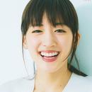 綾瀨遙戀情曝光 與韓國演員魯敏宇交往兩年