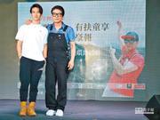 许志安出轨钱小豪劝和 20年前曾与郑秀文合作