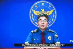 韩警方宣布胜利夜店未发现犯罪 无吸毒或性侵行为