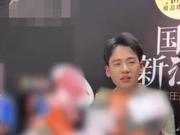 郭麒麟称父亲郭德纲不知道自己演《庆余年》