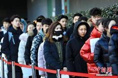 北京多校推遲藝考 市教委:在京高校特殊類型招考延期