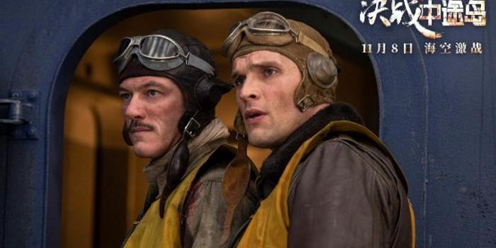 好莱坞战争片《决战中途岛》定档11.8同步北美