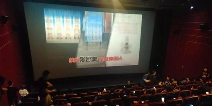 《復聯4》火爆 浙江一法院在片前播放