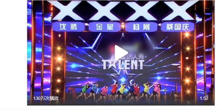 """中国达人秀舞蹈被指""""抄袭"""" 又是一个叶永青?"""