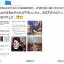 靠中文走红的英国网红被曝性侵诈骗中国姑娘