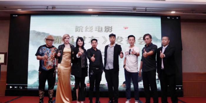 爱情喜剧电影《霸道女友》在杭州正式启动