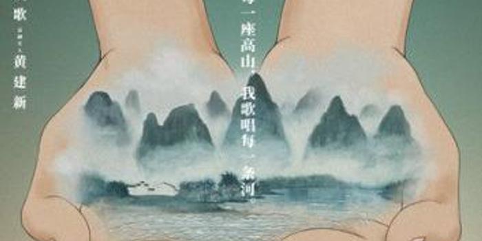 陈凯歌吴京张涵予齐聚国庆档 谁将预定票房黑马?