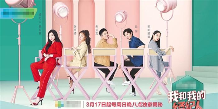 《經紀人》被質疑抄襲 MBC:購買版權的另有節目