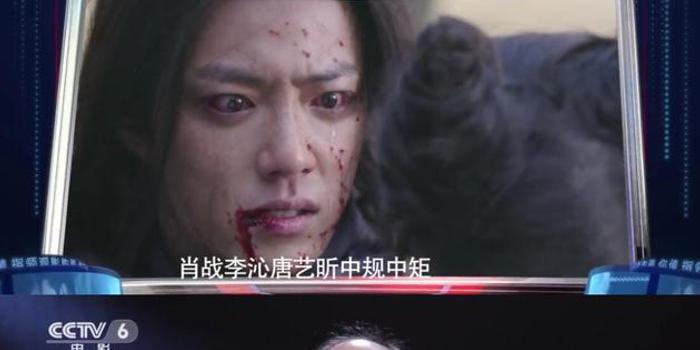 央视电影频道点评《诛仙》:孟美岐令人出戏