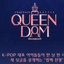 《Queendom》第二季提上日程 將分爲兩個節目製作