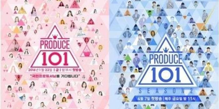 《Produce 101》第一季与第二季也涉嫌投票造假
