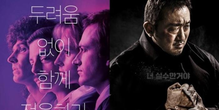 《狂想曲》重夺韩周末票房冠军 《愤怒黄牛》第二