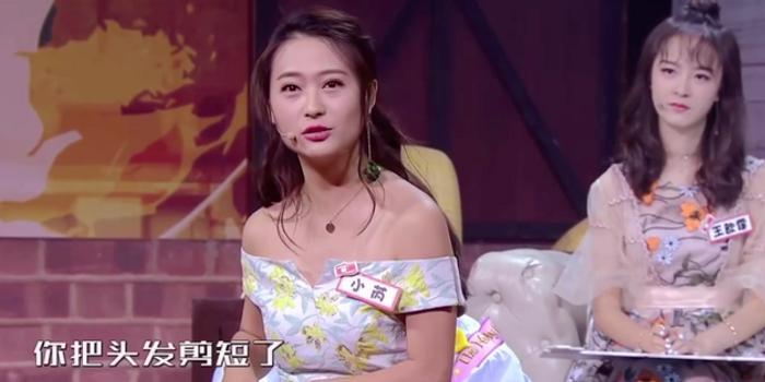 """刘惜君粉丝采访偶像获问候 """"你把头发剪短了"""""""