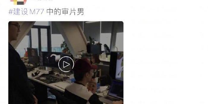 疑似张恒方回应分手传闻 关于分手郑爽这么说