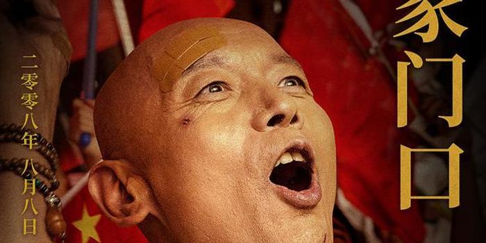 """葛优""""神还原""""北京的哥 师傅带着体验司机生活"""