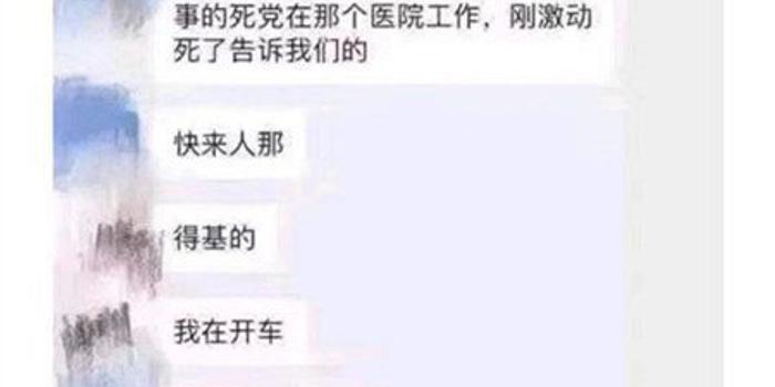 南京市妇幼辟谣范冰冰生子:三人言而成虎
