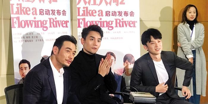 《大江大河2》开机 王凯不用为了角色努力减肥了