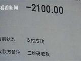 倒卖林俊杰演唱会门票赚1500 男子获刑2个月
