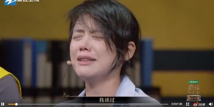 马思纯谈感情落泪:有过幸福的恋爱,失去会难受