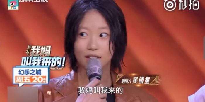 王菲母女3人將同臺 竇靖童耿直招認:我媽叫我來的