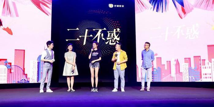 """《三十而已》关注女性成长 """"神仙阵容""""公开"""