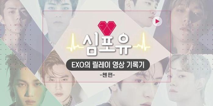 EXO真人秀最新片头张艺兴消失 9人变8人粉丝愤怒