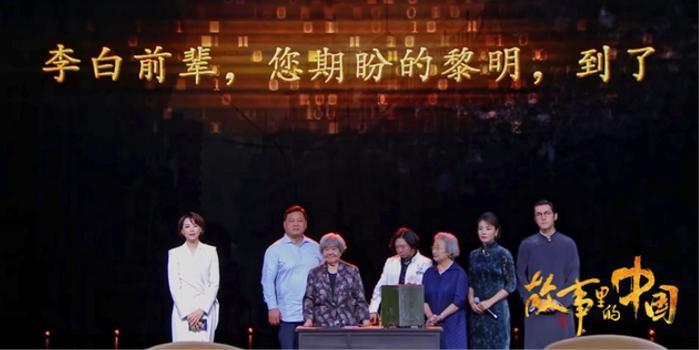时隔70年 《故事里的中国》续写永不消逝的电波