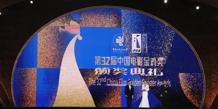 """第32届金鸡奖颁奖典礼 没有""""明星""""只有电影"""