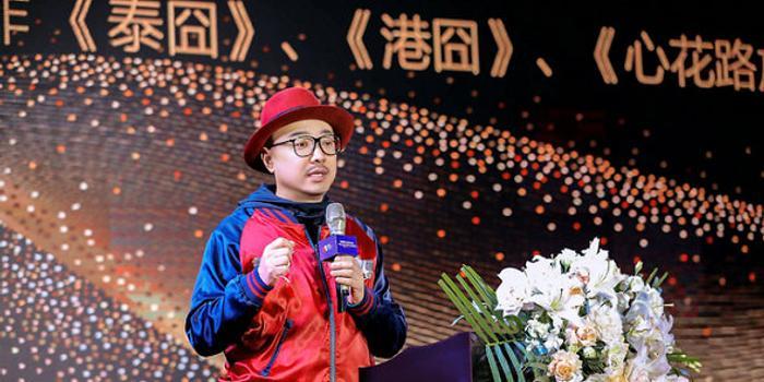 徐峥:《囧妈》是合家欢电影 春节档上映也有压力
