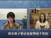 董璇回应离婚后