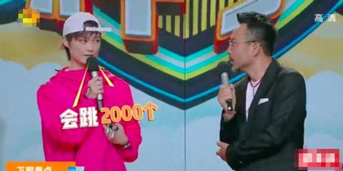 太厉害!李宇春自曝跳绳一次最多可以跳2000个