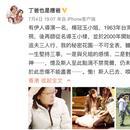 57歲臺灣女導演楊冠玉去世 應採兒父親發文悼念