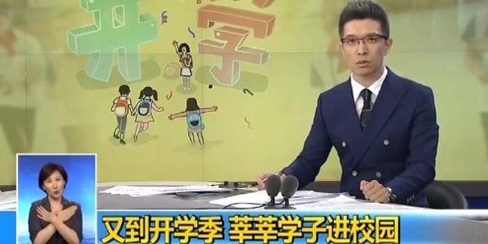 朱广权谈开学季:你若发奋写作业便是开学前一天