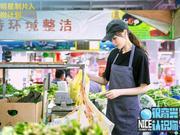 组图:明星制片人唐嫣变最美卖菜小妹 找错钱被拆穿还被叫阿姨